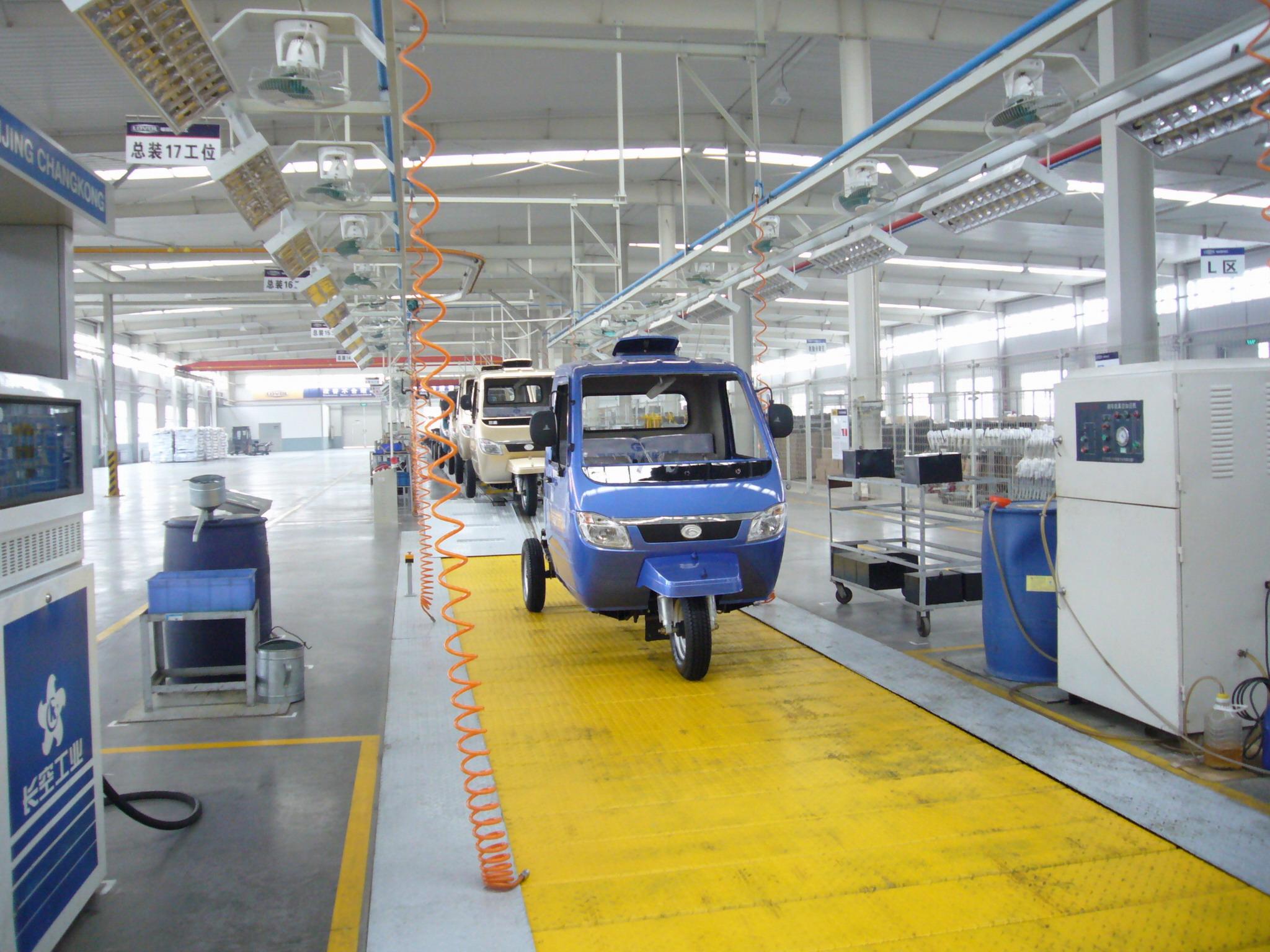 福田三轮车生产线